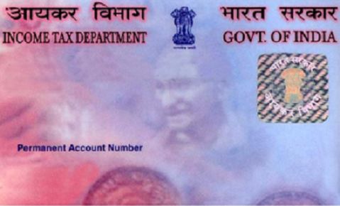 download PAN Card online forms